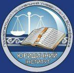 Кафедра судочинства